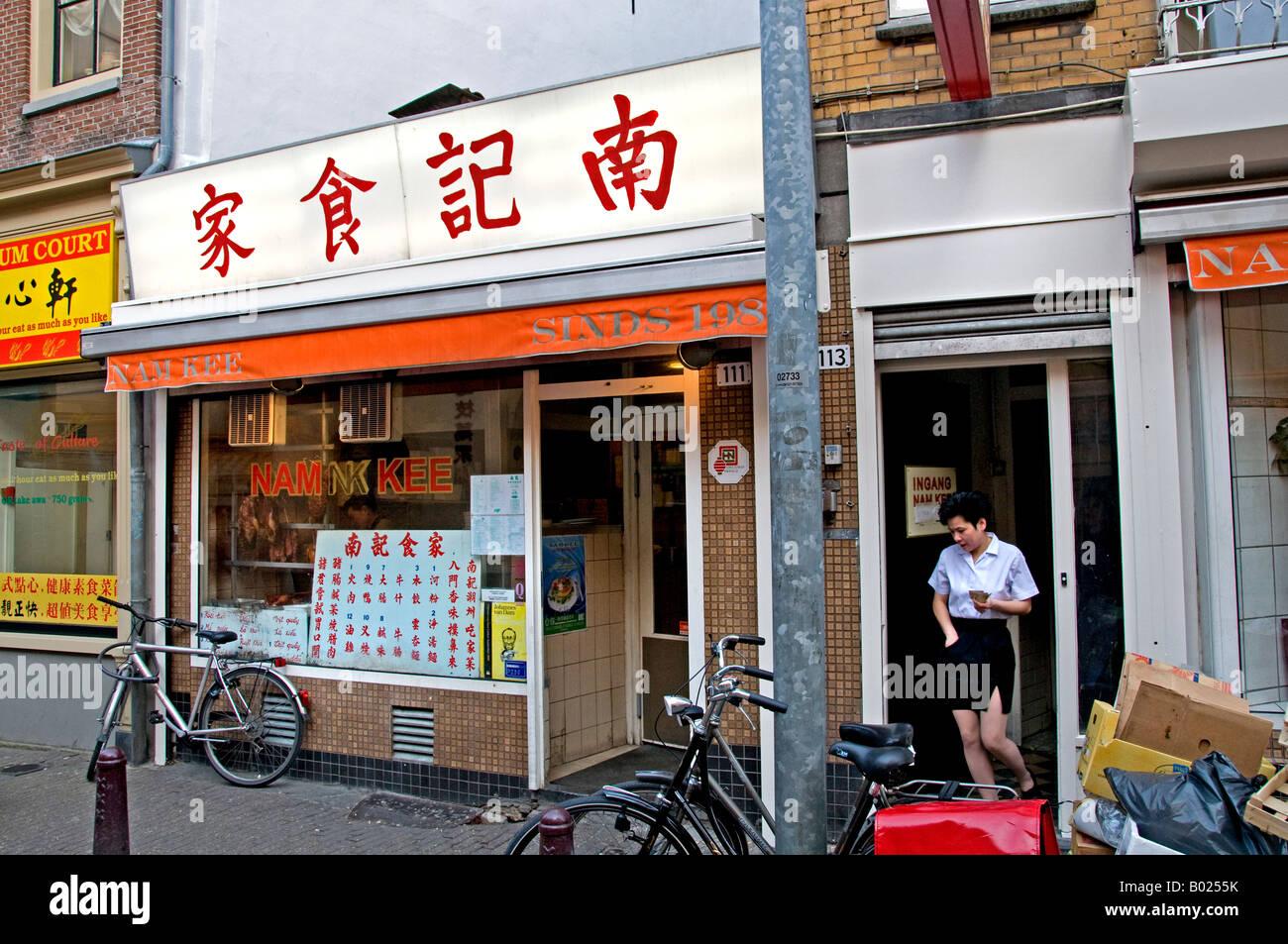 china town amsterdam zeedijk chinese restaurant fat kay stock photo royalty free image. Black Bedroom Furniture Sets. Home Design Ideas