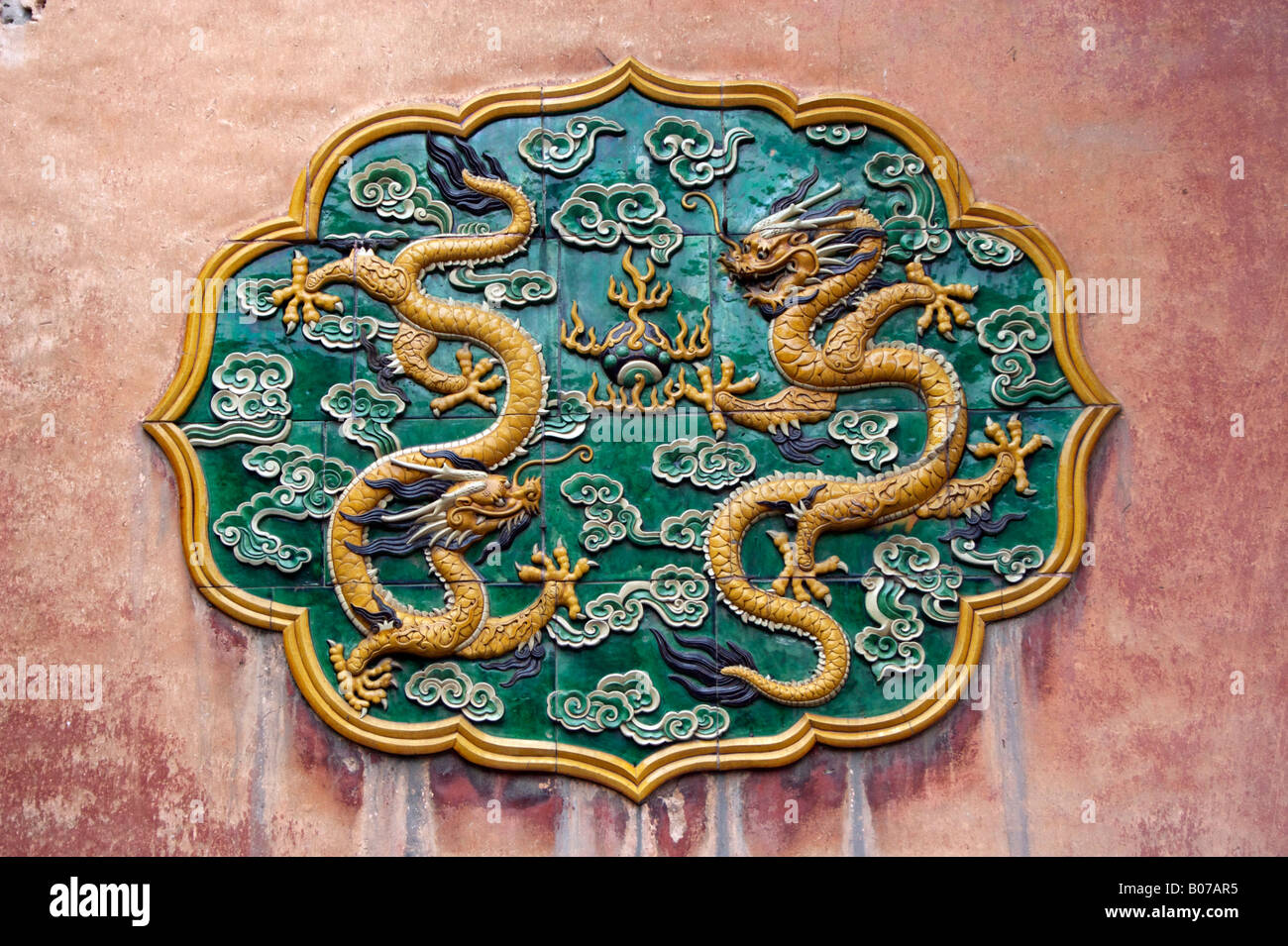 Ceramic tile depicting two dragons the forbidden city beijing china ceramic tile depicting two dragons the forbidden city beijing china dailygadgetfo Images