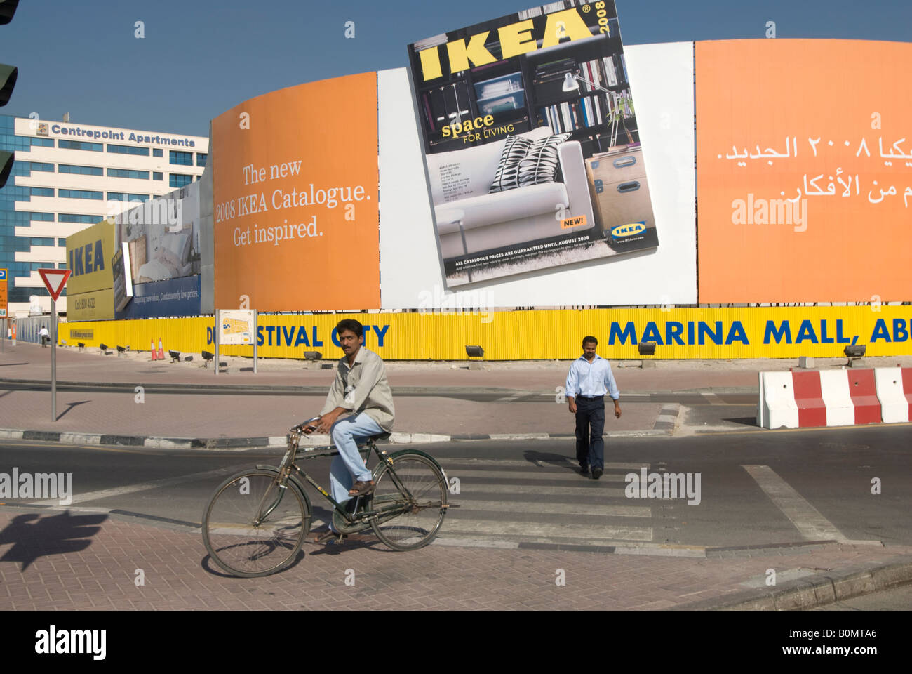 Etate Stock Photos Etate Stock Images Alamy # Ikea Annonce Publicite