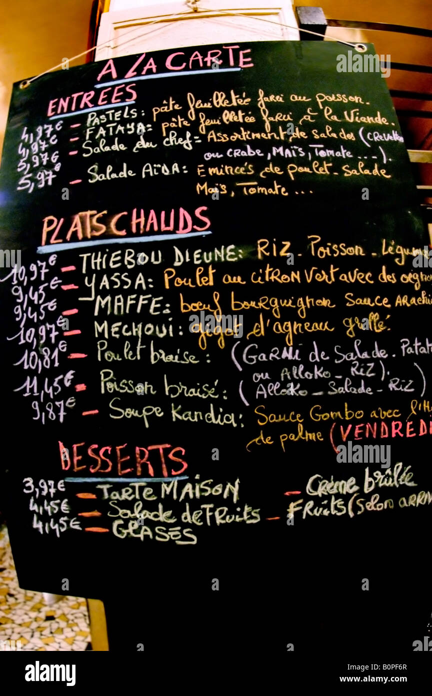 Paris france african restaurant senegal marie louise for African cuisine menu