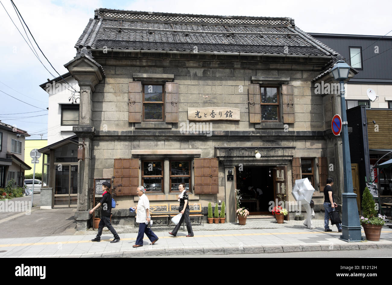 Old house in otaru hokkaido japan stock photo royalty for Classic japanese house