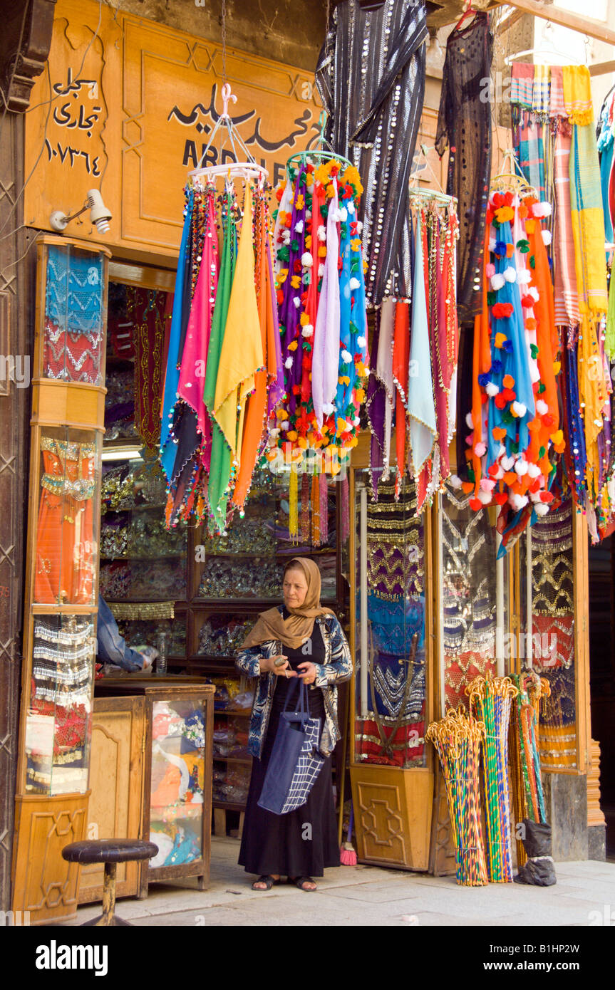 A muslim women shopping at the khan el khalili market in for Shopping in cairo