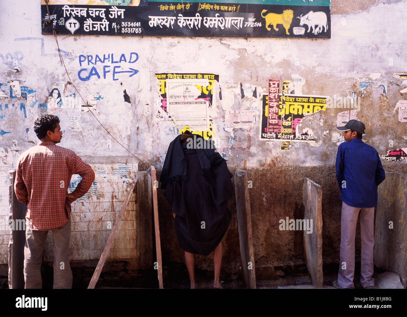 Indian toilet spy
