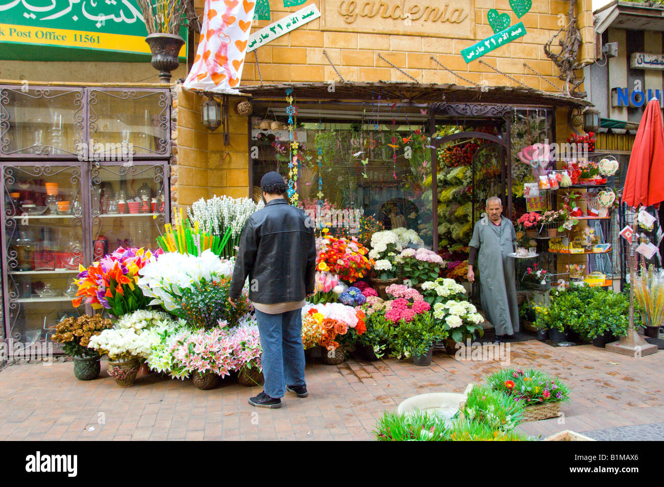 An outdoor flower display at the gardenia flower shop in for Shopping in cairo