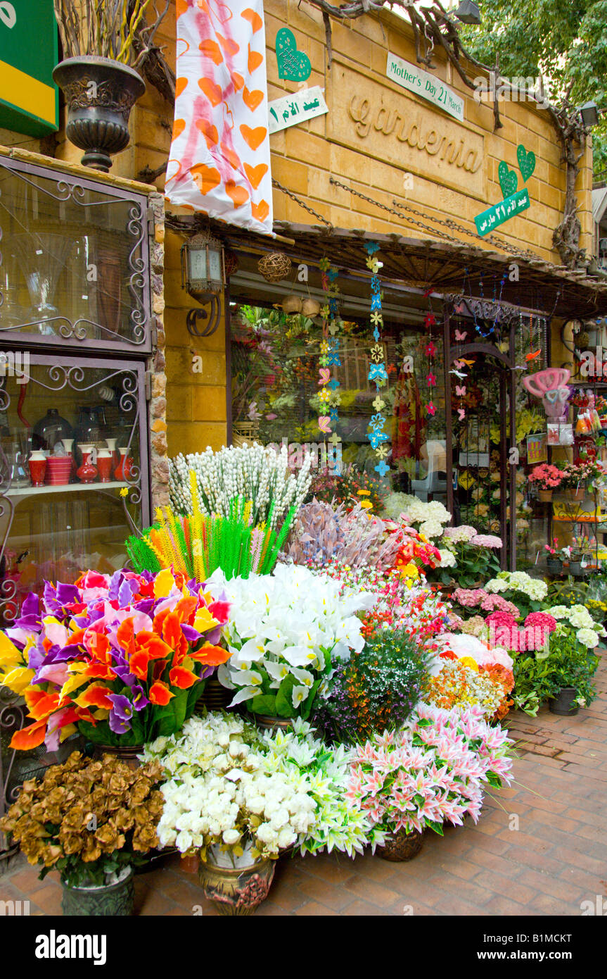 An Outdoor Flower Display At The Gardenia Flower Shop In Zamalek Cairo Egypt