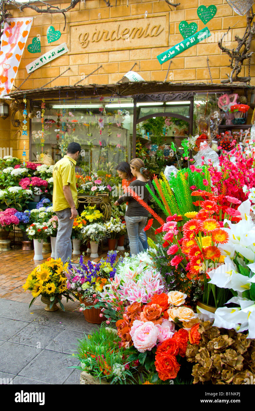 Stock Photo   The Gardenia Flower Shop Displays Colorful Flowers Outdoors  In The Community Of Zamalek Cairo Egypt