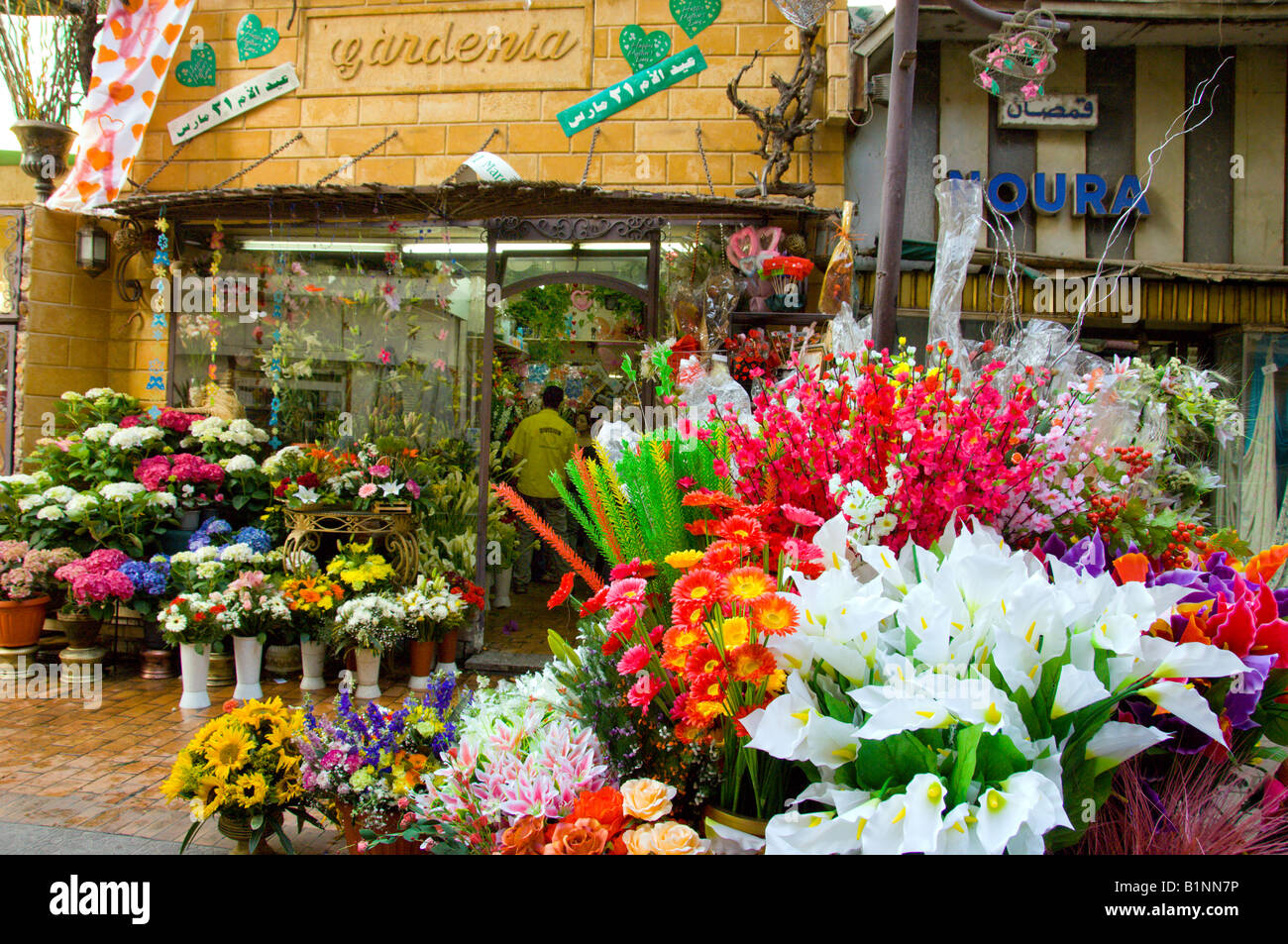 The Gardenia Flower Shop Displays Colorful Flowers