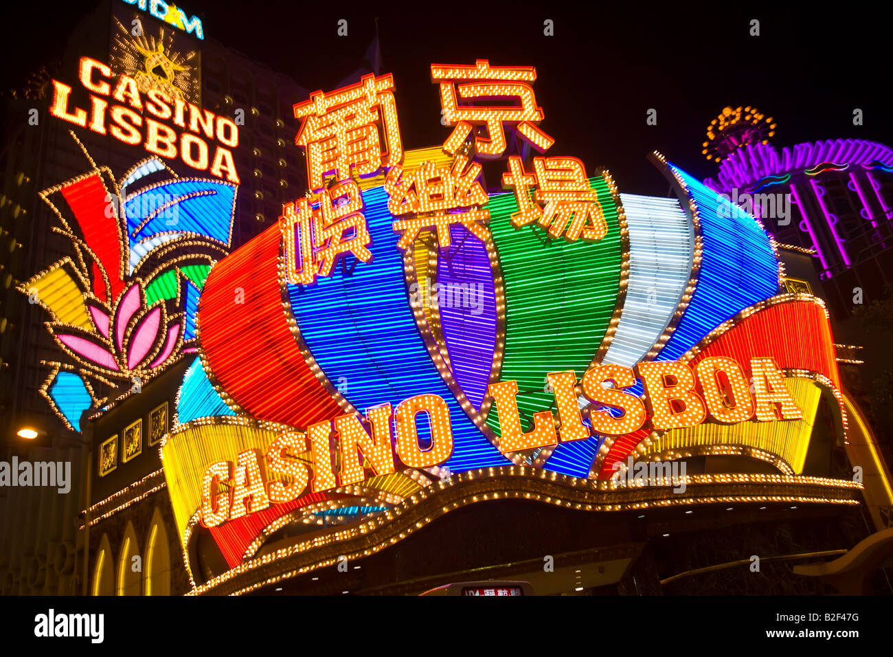 China casino tunica casino factory