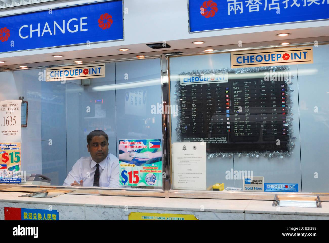 exchange office western union bank kowloon hongkong cashier stock photo exchange office western union bank kowloon hongkong cashier