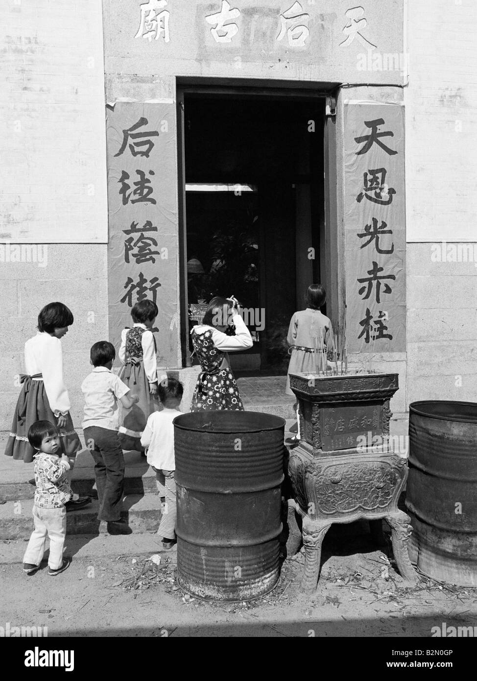 children in best clothes at tin hau temple at chinese new year stanley village hong kong 1979 - Chinese New Year 1979
