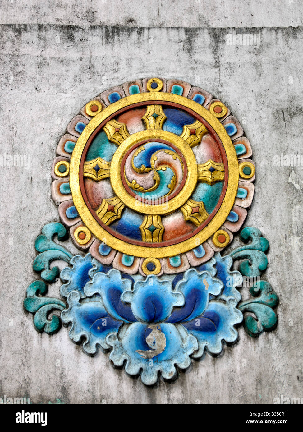 Buddhist symbol stock photos buddhist symbol stock images alamy dharma chakra dharmachakra tibetan buddhist symbol stock image biocorpaavc Choice Image