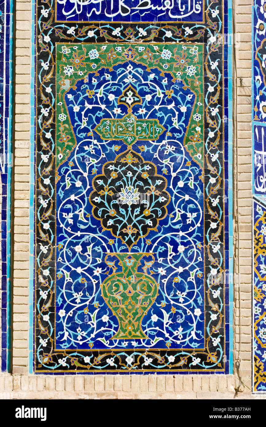 decorative ceramic tile at the jameh masjid or friday mosque in esfahan iran - Decorative Ceramic Tile