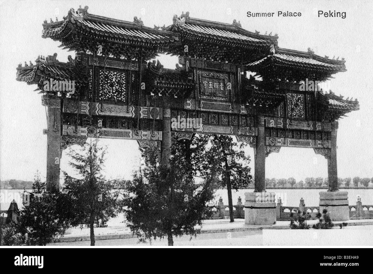geography travel china beijing summer palace picture postcard stock photo 19375281 alamy. Black Bedroom Furniture Sets. Home Design Ideas