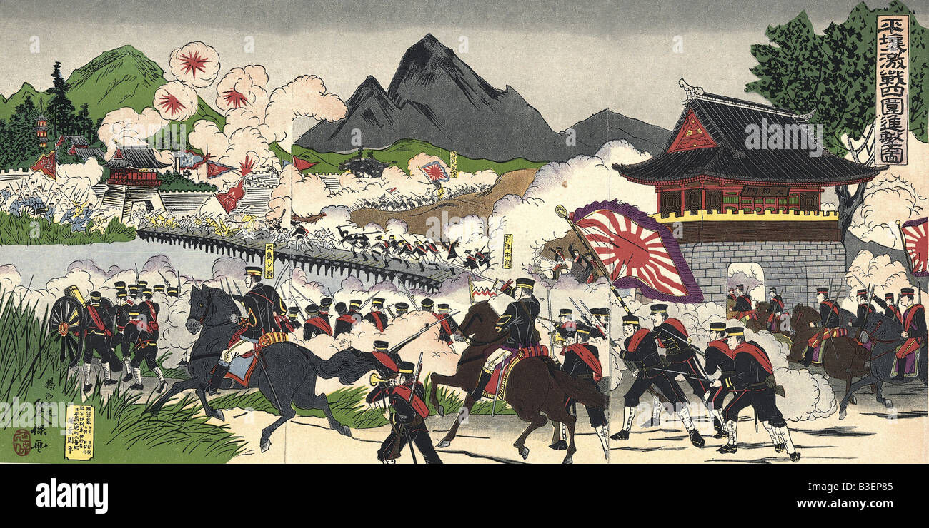 Japan Attacks China: The First Sino-Japanese War