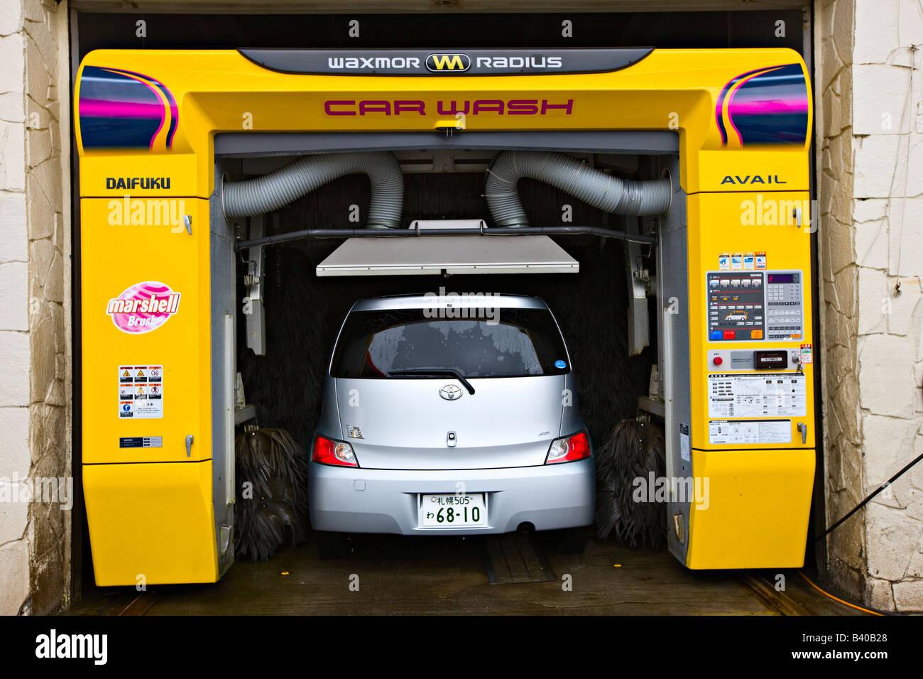 Asian car wash