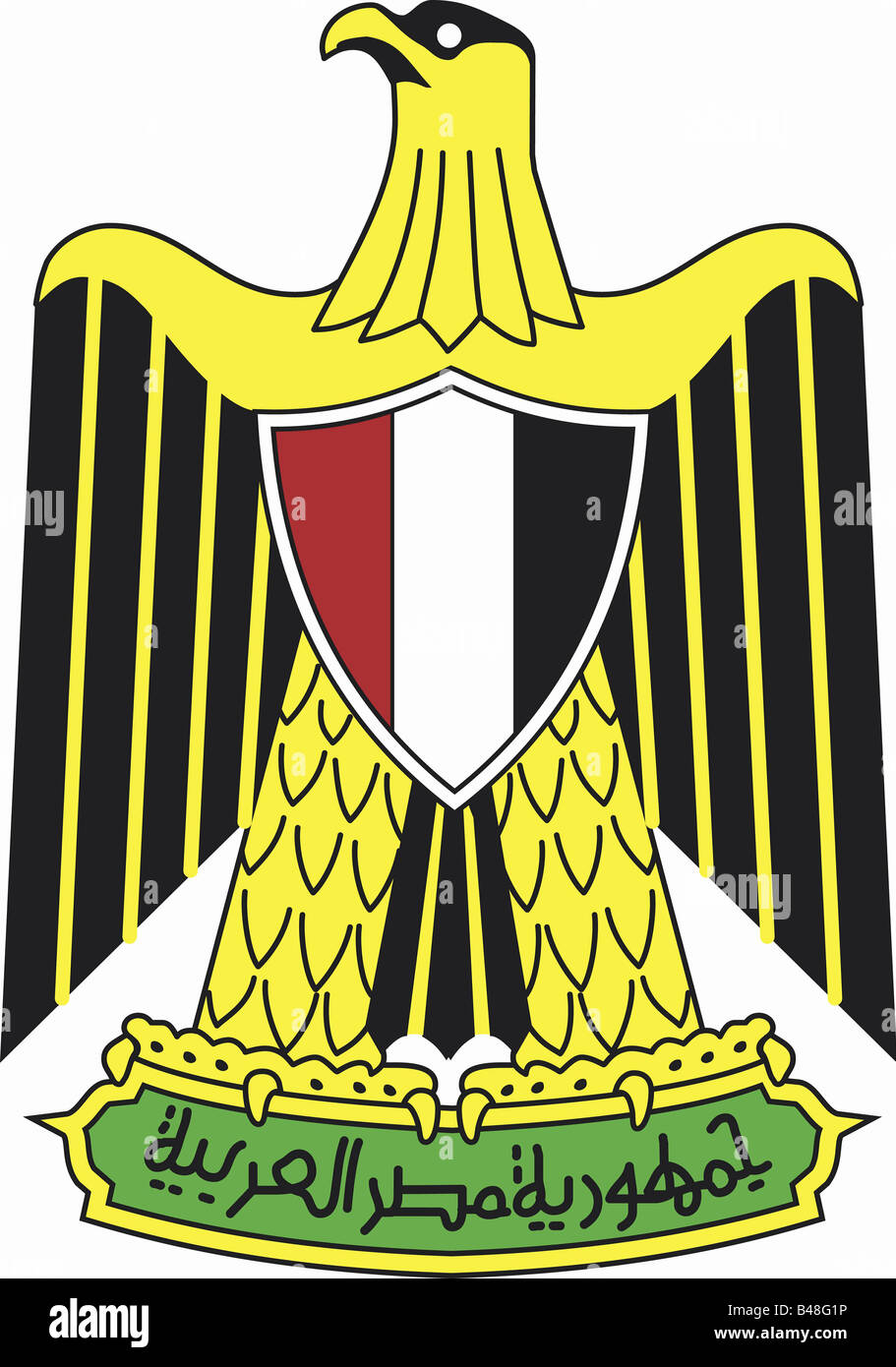 heraldry coat of arms egypt national coat of arms
