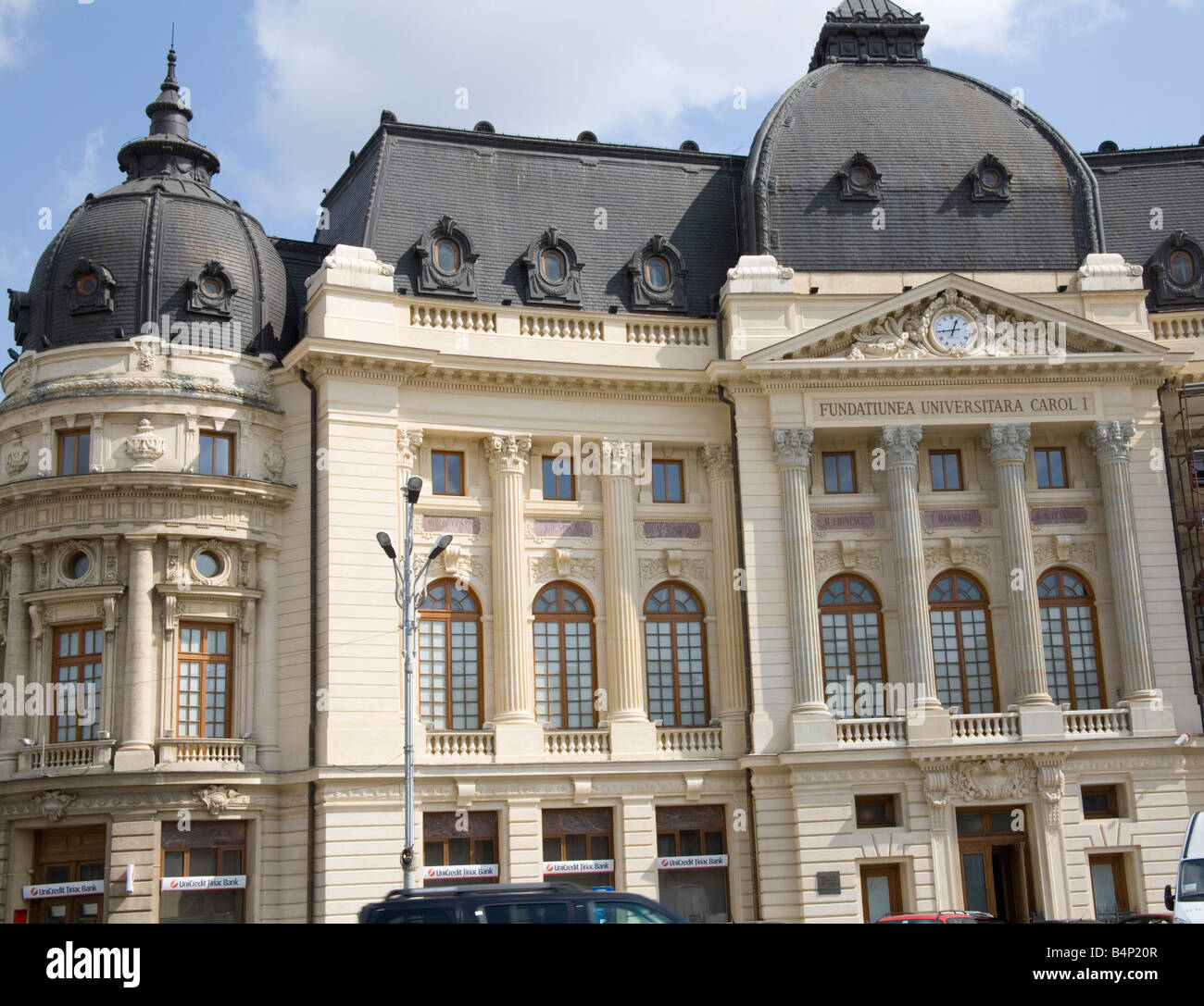 Bucharest Romania EU The Central University Library Is A
