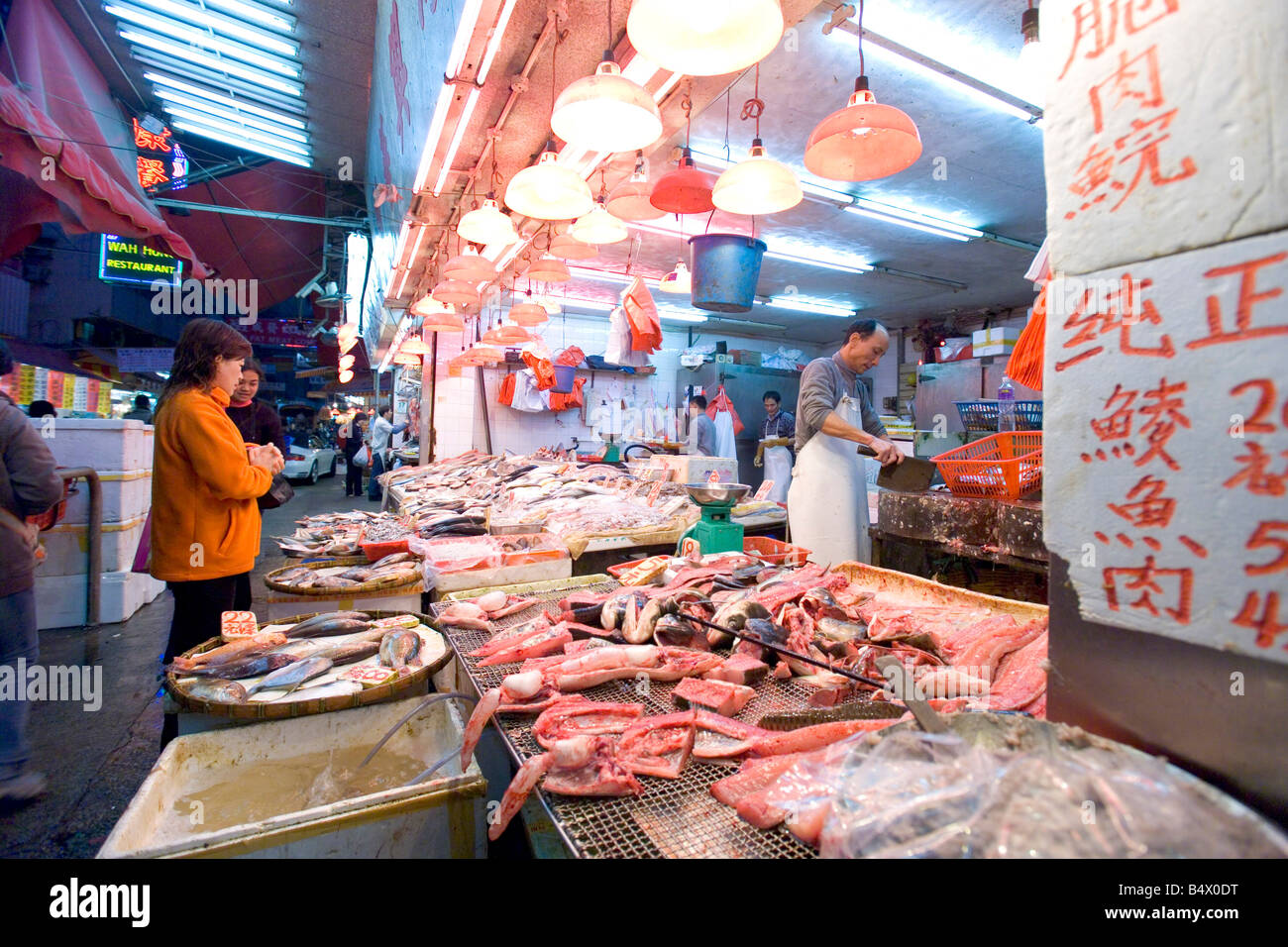 Related keywords suggestions for hong kong fresh fish for Fresh fish market los angeles