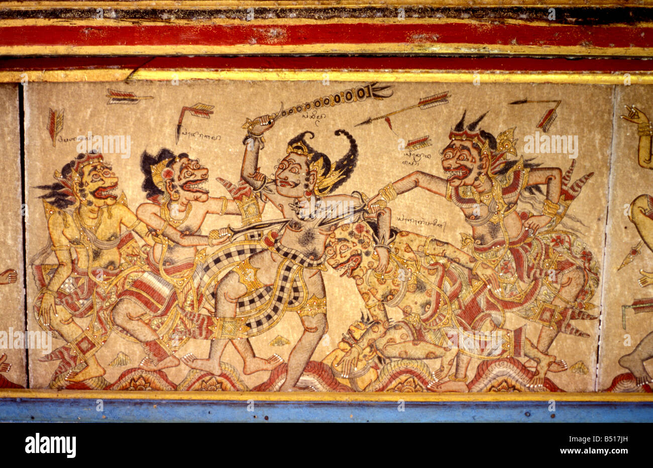 Hall of justice mural kertha gosa klungkung bali indonesia for Mural indonesia