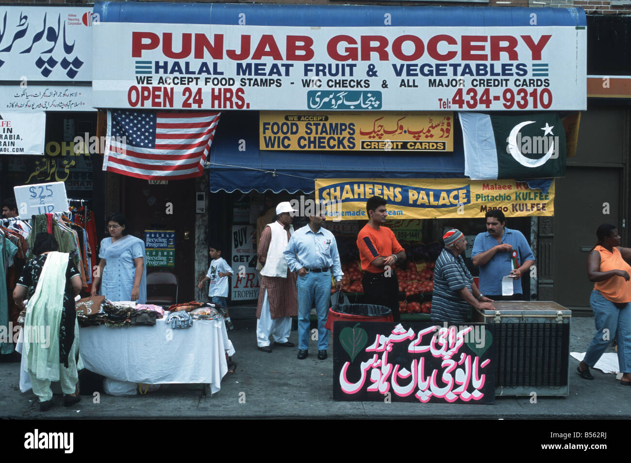 Online grocery shopping in lahore