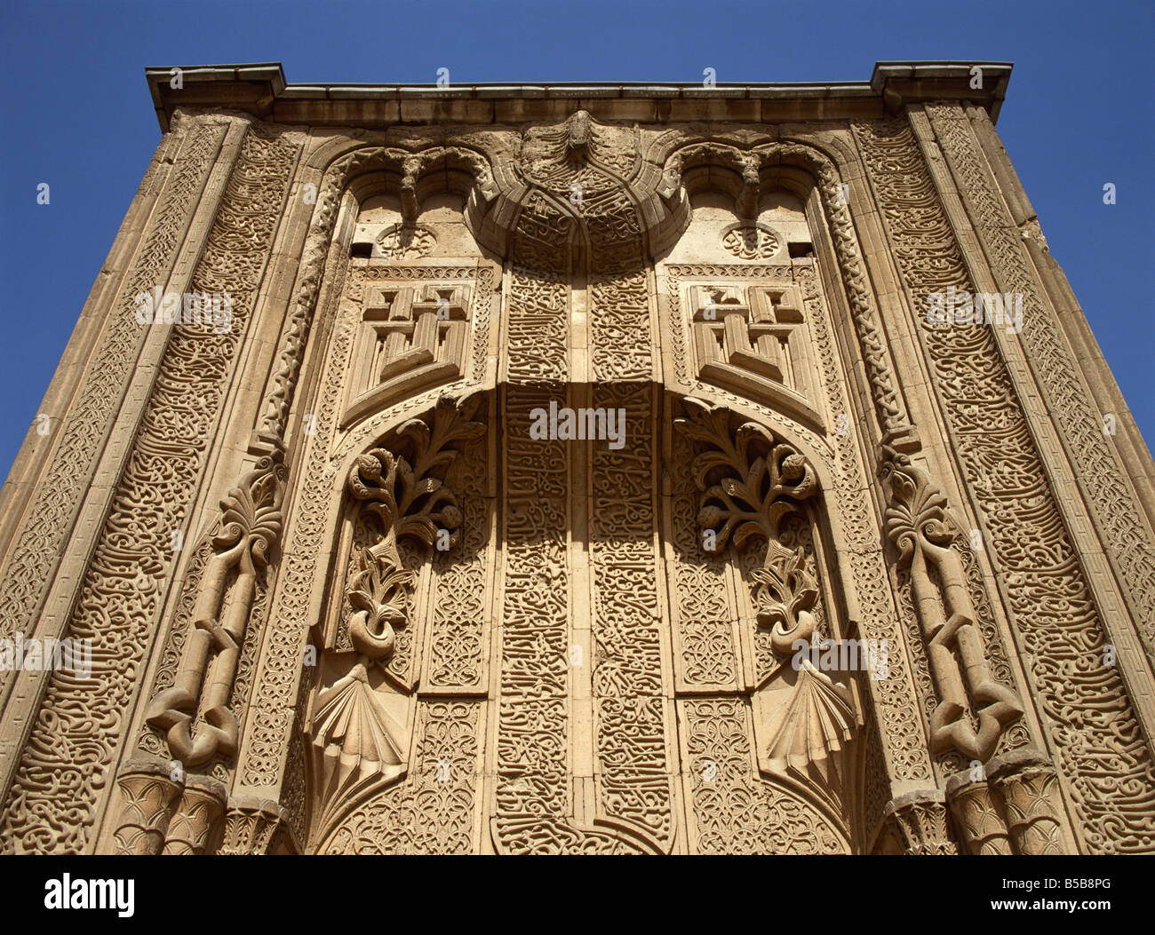 The portal of the Seljuk Ince Minare Medrese, now the ...