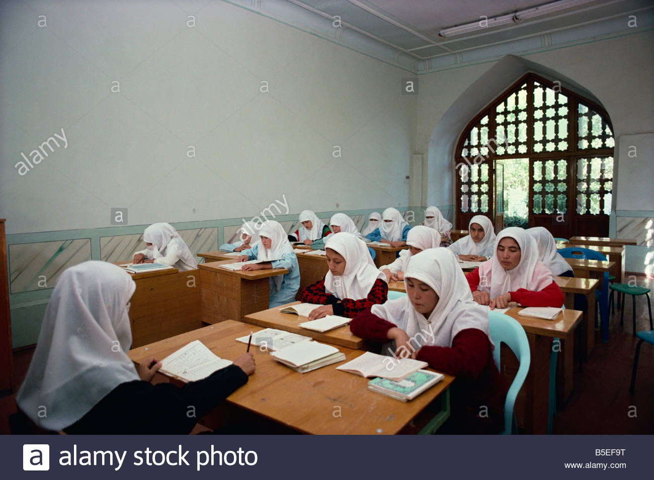 institute muslim The hedayet institute for arabic studies is one of the  there are twenty two arabic speaking countries in the arab world and over two billion muslims who use.