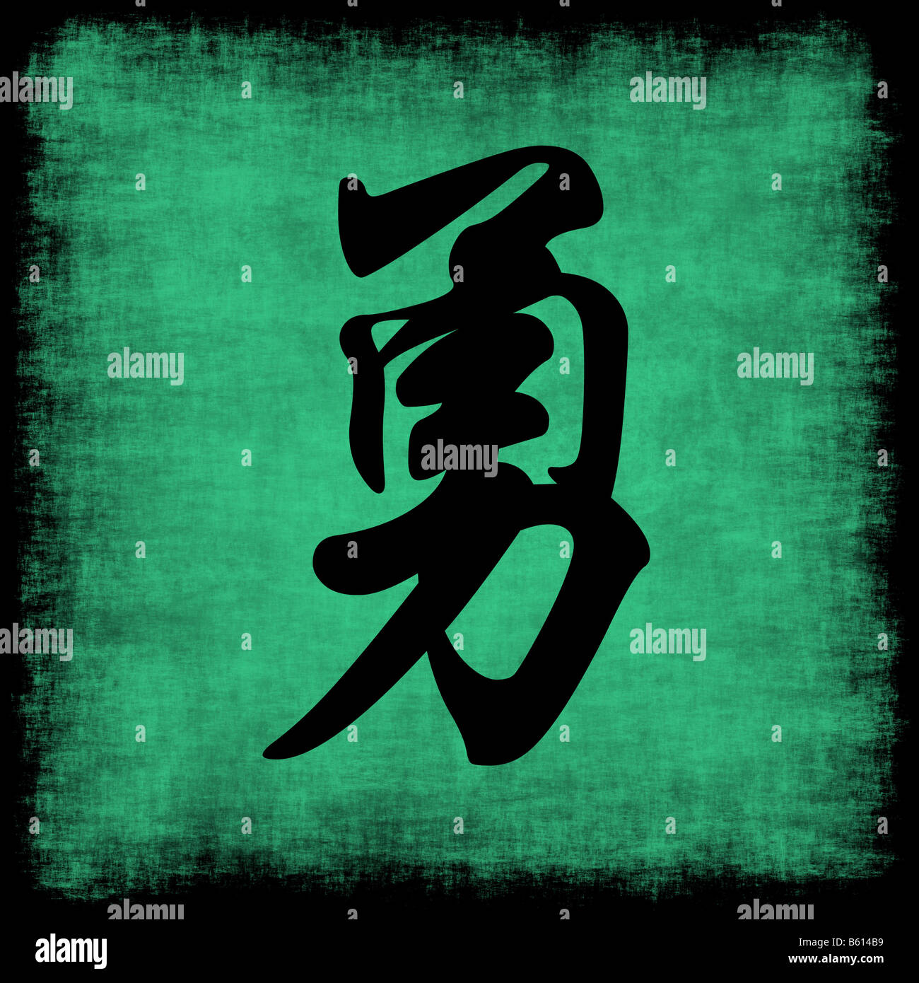 Courage chinese calligraphy symbol grunge background set stock courage chinese calligraphy symbol grunge background set biocorpaavc Image collections