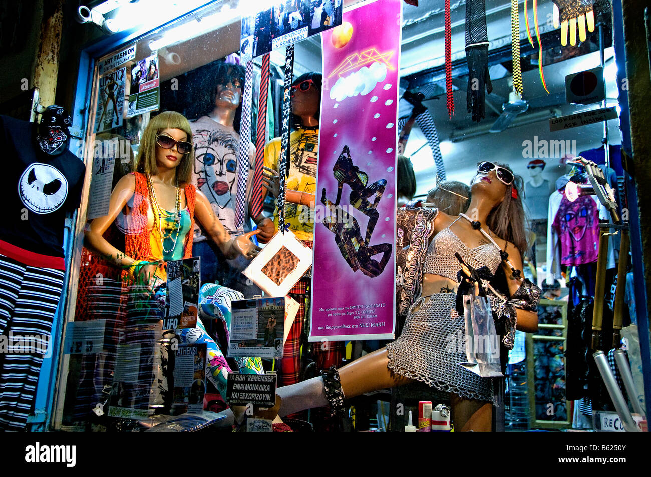 Buy stylish fashionable dress 3
