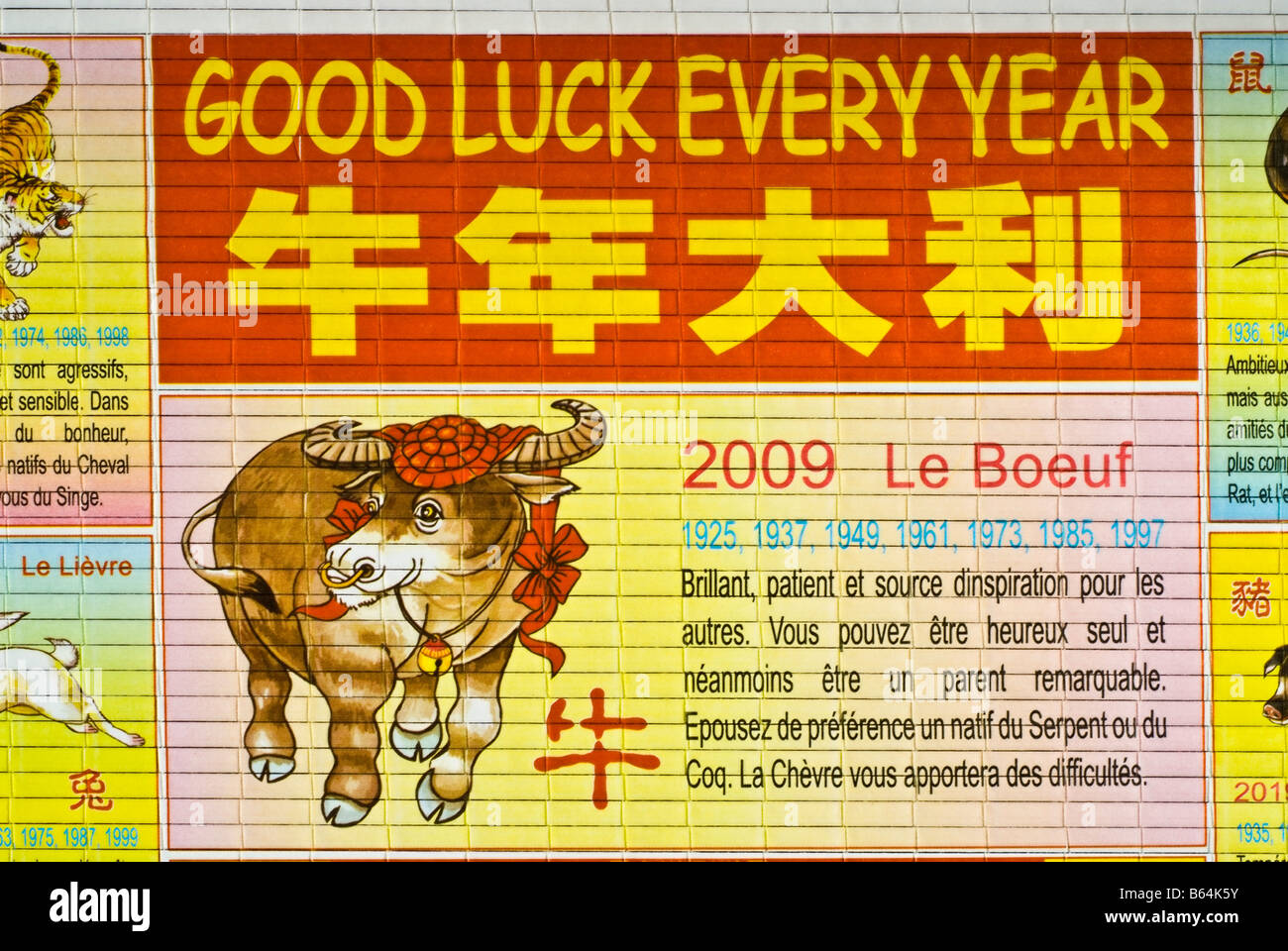 Chinese contemporary art chinese astrological calendar chinese chinese contemporary art chinese astrological calendar chinese new year with illustrations year of the cow zodiac nvjuhfo Choice Image