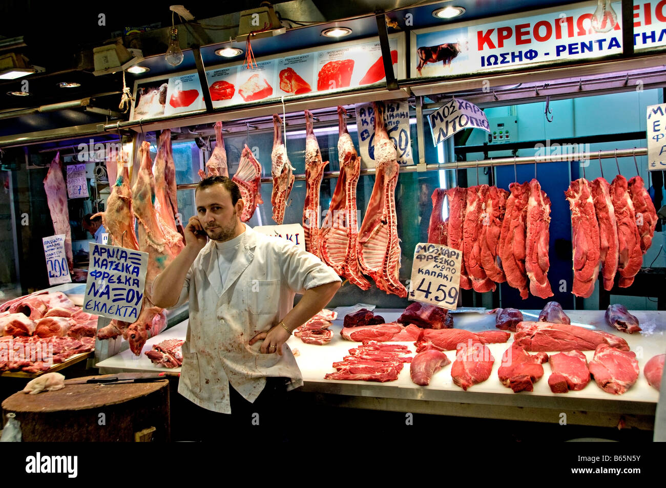 meat market stock images - photo #35