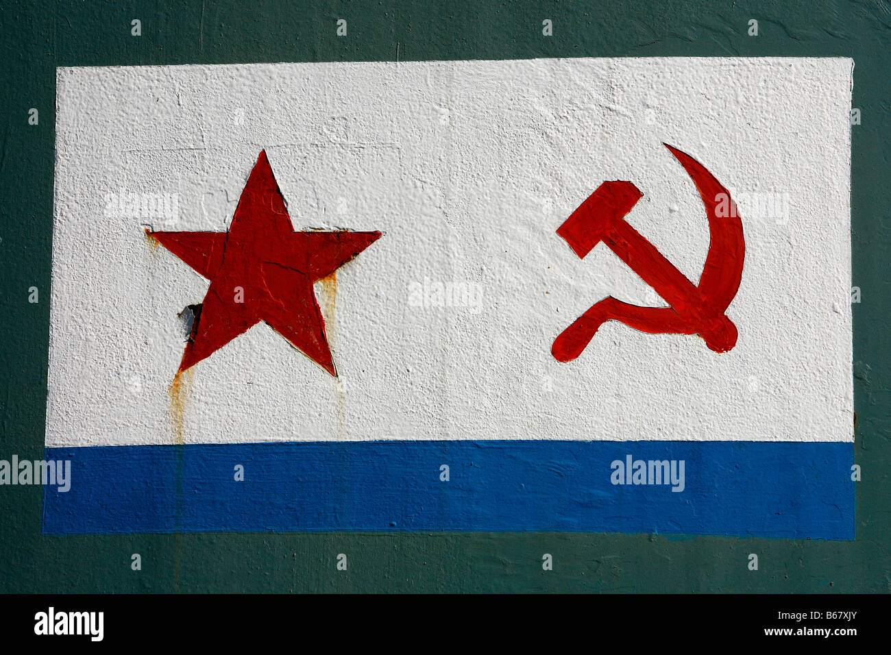 Soviet symbols on the conning tower of a world war ii submarine at soviet symbols on the conning tower of a world war ii submarine at victory park in moscow russia buycottarizona Gallery