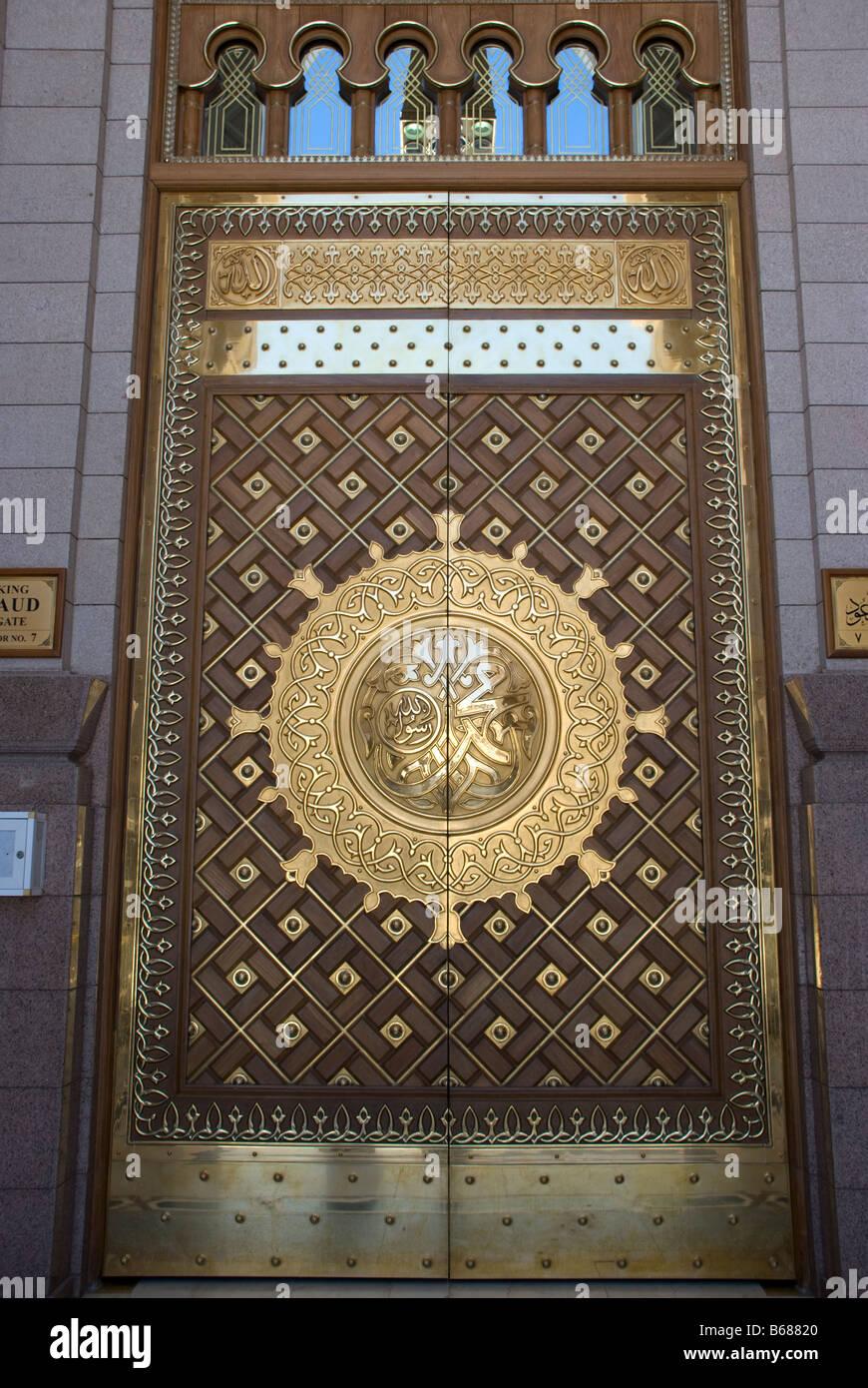 A door at the King Saud gate The Mosque of the Prophet Masjid al Nabawi Madinah Saudi Arabia & A door at the King Saud gate The Mosque of the Prophet Masjid al ... pezcame.com
