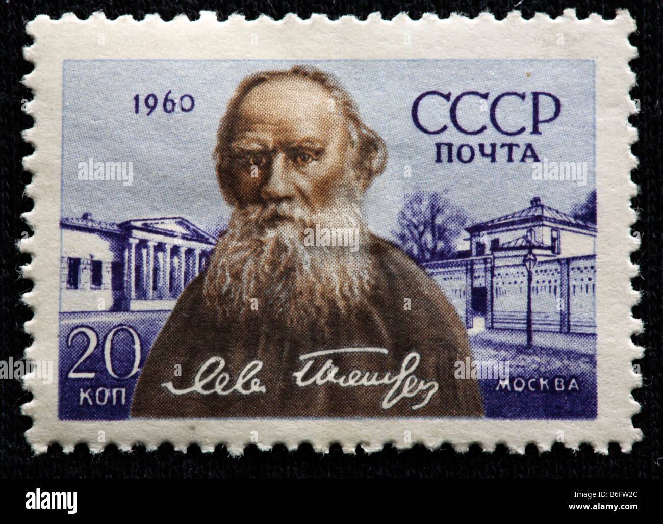 anniversary essays on tolstoj