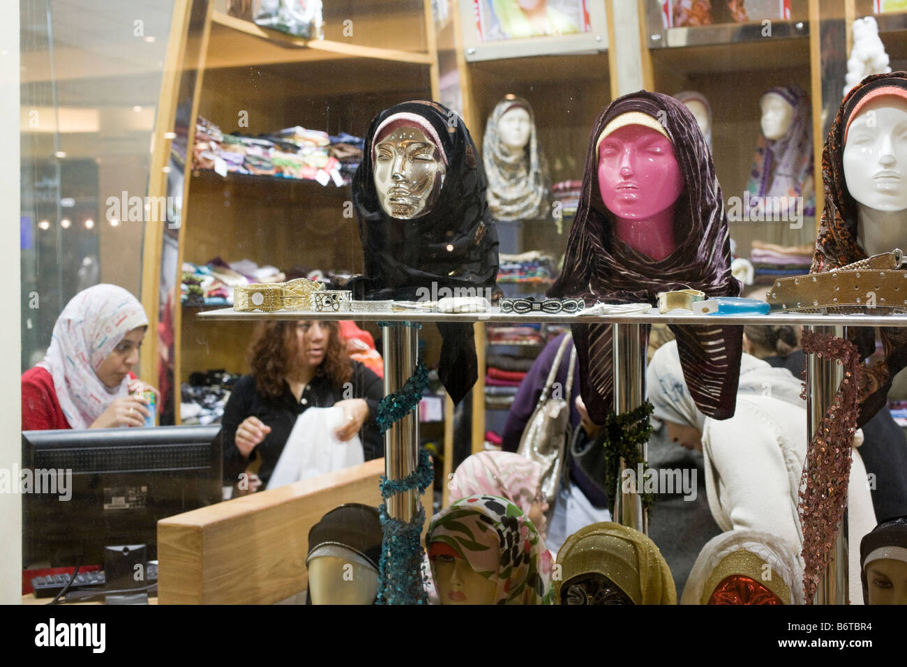 Shop window with islamic veils city stars mall nasr city for Shopping in cairo