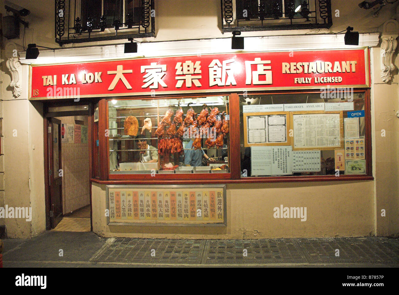 chinese restaurant in gerard street in london 39 s china town developed stock photo royalty free. Black Bedroom Furniture Sets. Home Design Ideas
