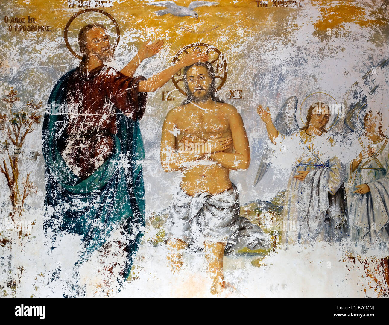 the baptism of john The baptism of jesus (matthew 3:13-17)  and john knew that his baptism did not apply to jesus john had been preaching a baptism unto repentance.