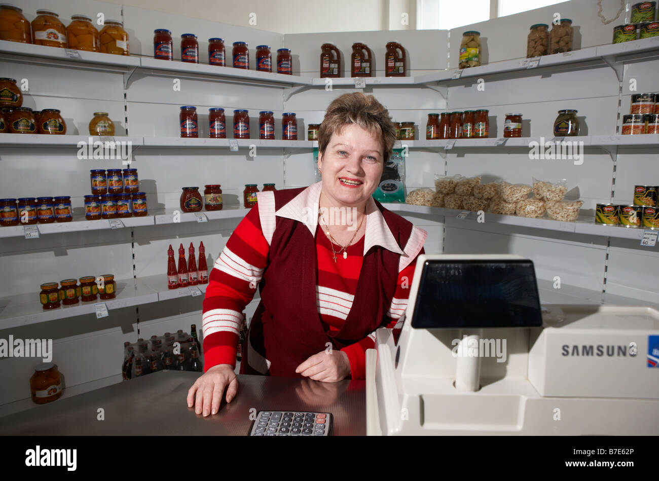 s clerk at store amguema chukotka siberia russia stock s clerk amguema chukotka siberia russia stock photo