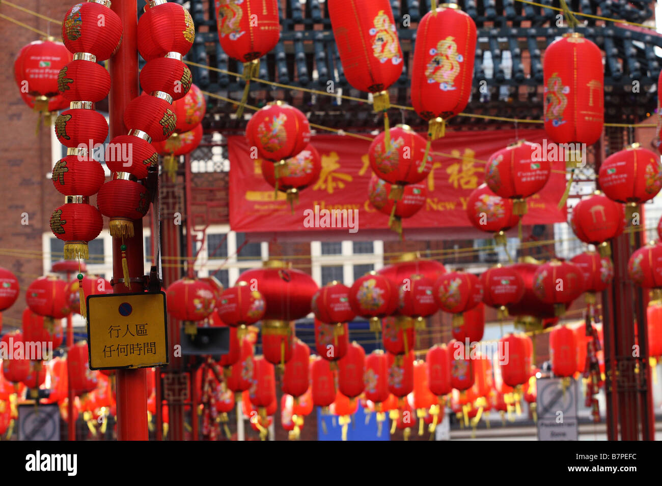 chinese lanterns decorating the streets of china town chinese new year 2009 london - Chinese New Year 2009