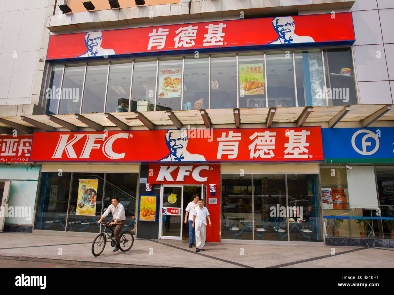 "kentucky fried chicken international business The company has changed its name to and from ""kentucky fried chicken"" over  the years—and has sparked numerous conspiracy theories as."