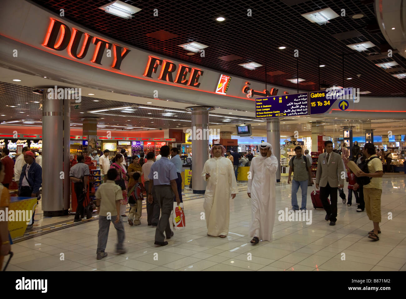 how to buy duty free airport
