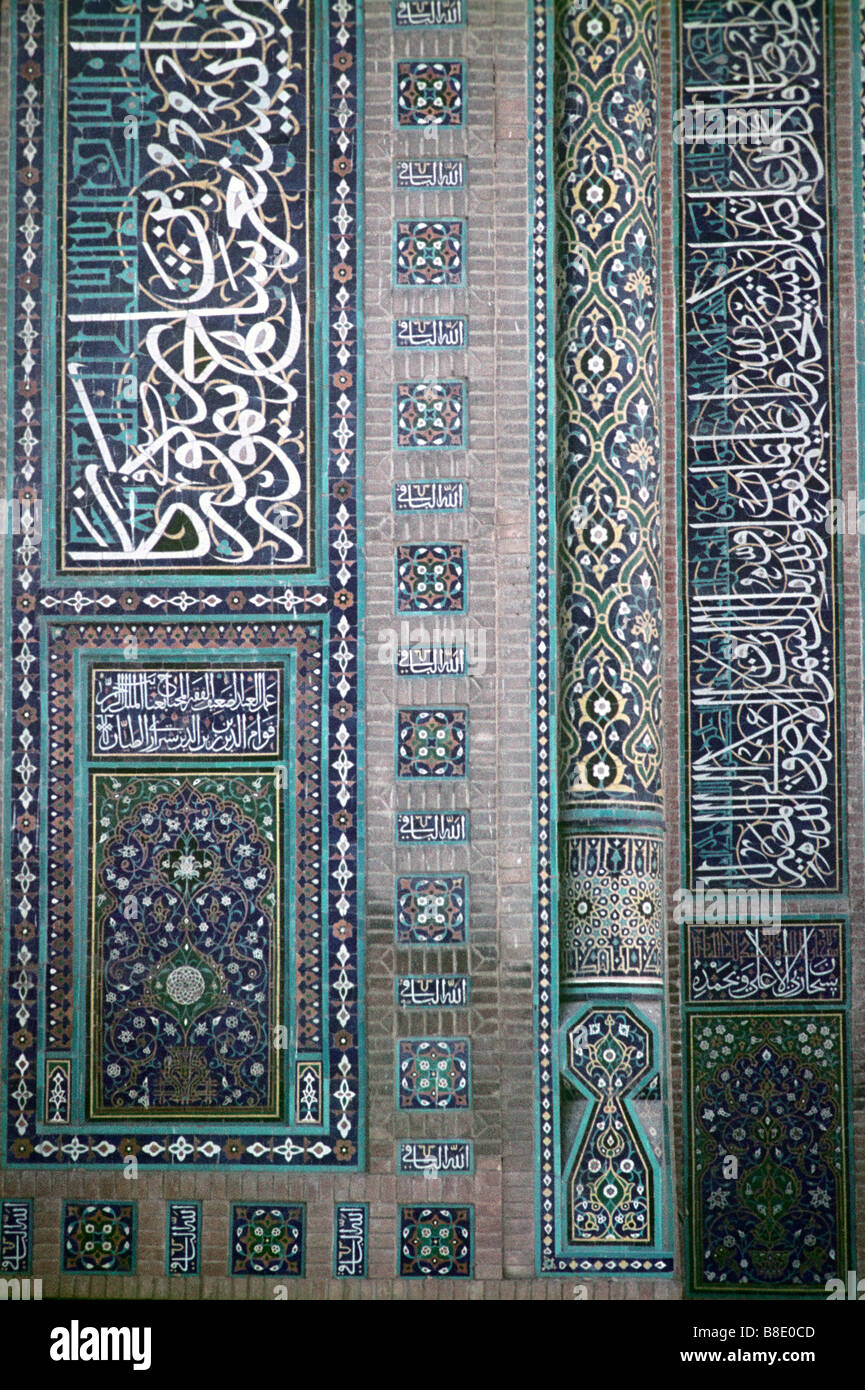Qur'ān-i Bāysunghurī : bargʹhāyī az Qur'ān-i Karīm bi ...