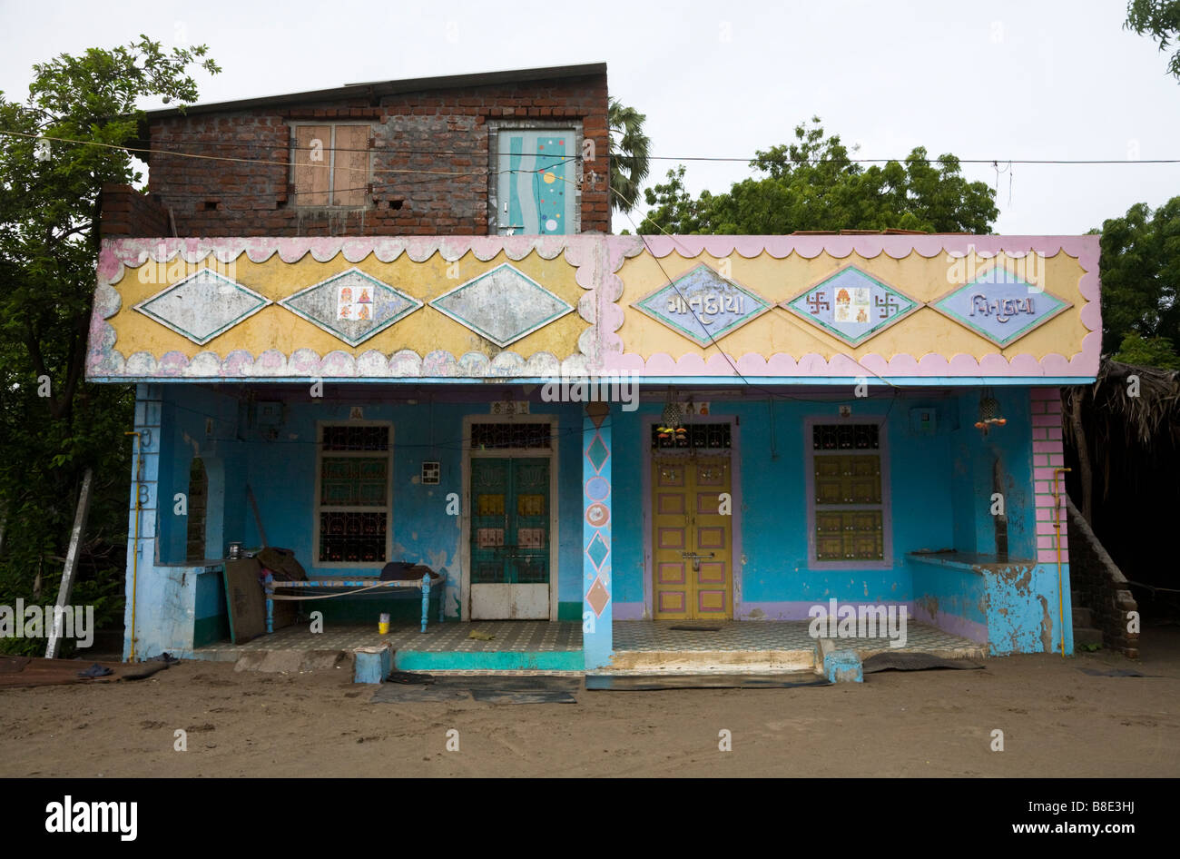 Indian Houses In Hazira Village Hazira Near Surat