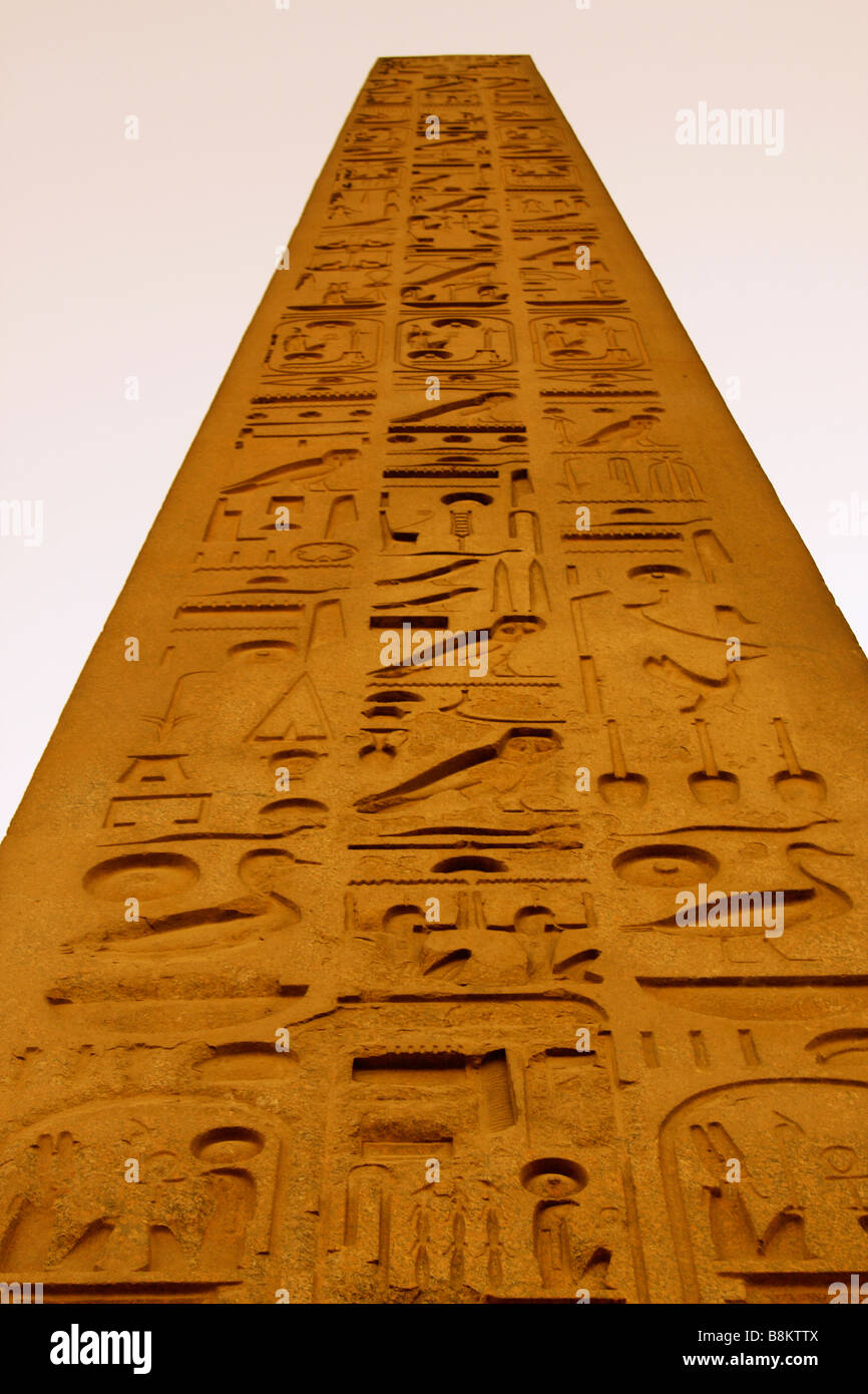 Large stone obelisk of ramses ii carved with ancient