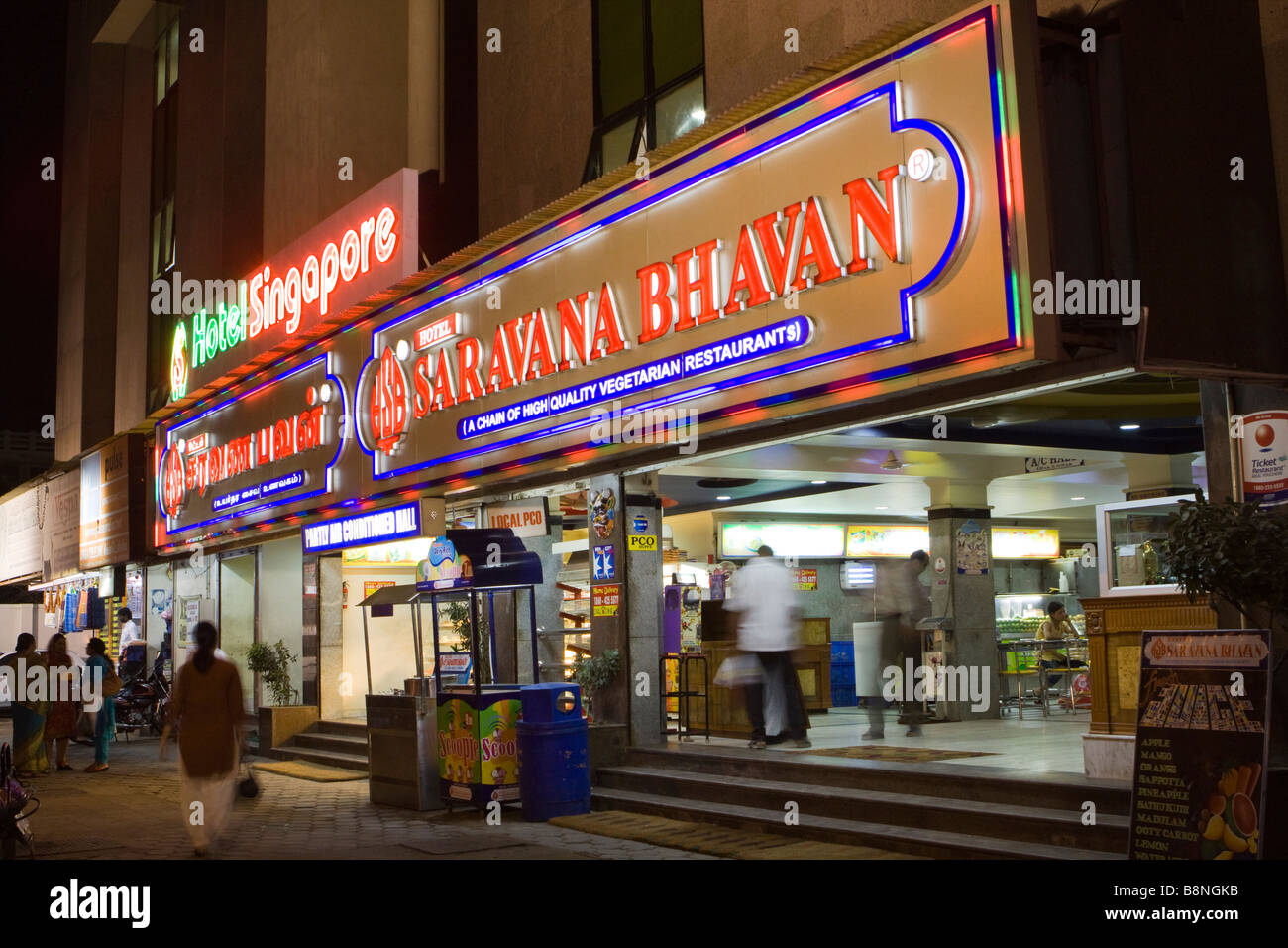 Multiplex Definition India Tamil Nadu Chennai Egmore Saravana Bhavan Restaurant