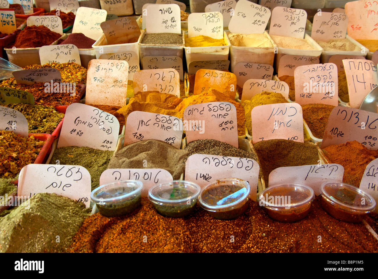 The Souk: A Middle Eastern Bazaar   ZOHAR PRODUCTIONS   Middle East Spice Market