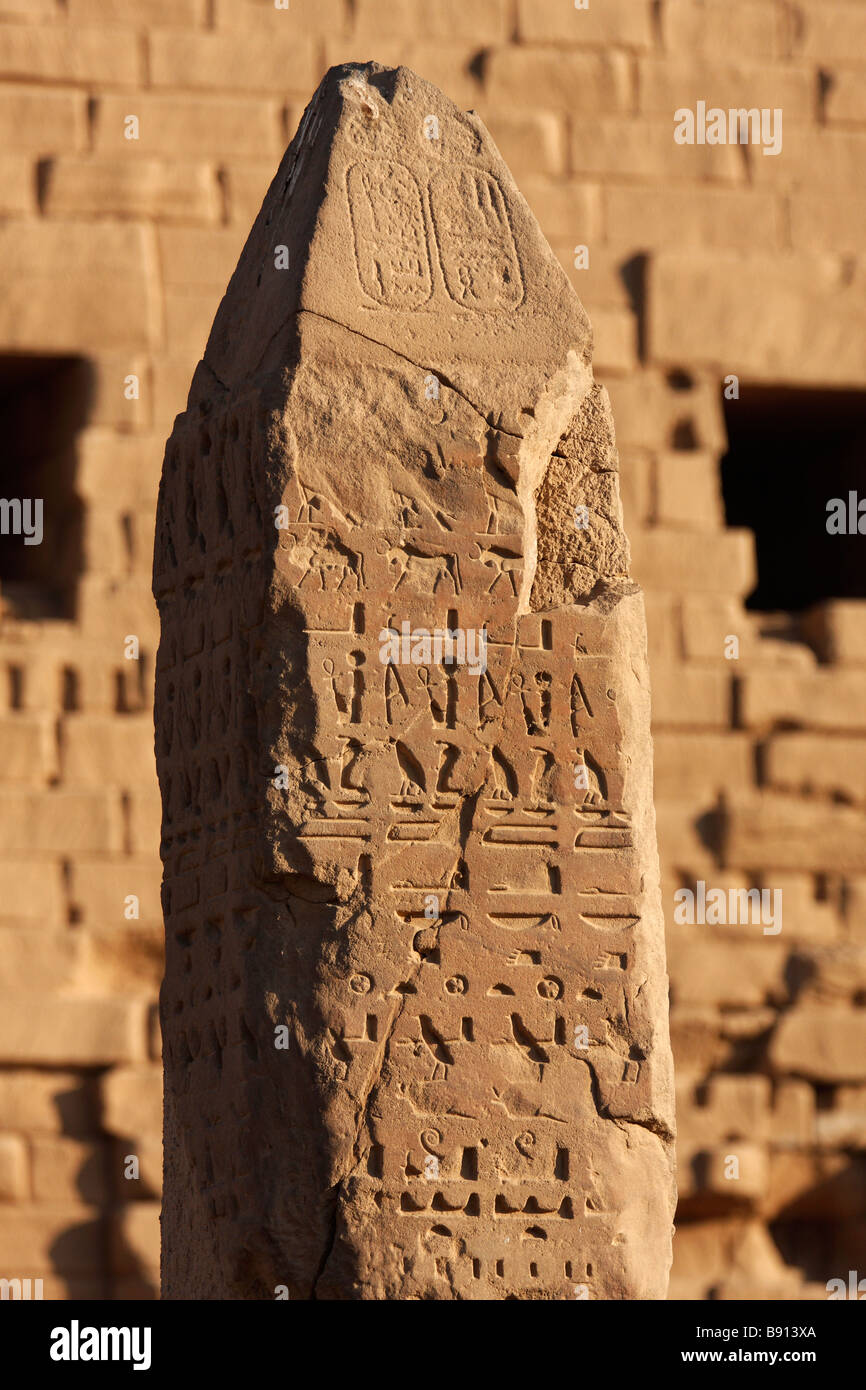 Carved sandstone obelisk of pharaoh seti ii engraved with