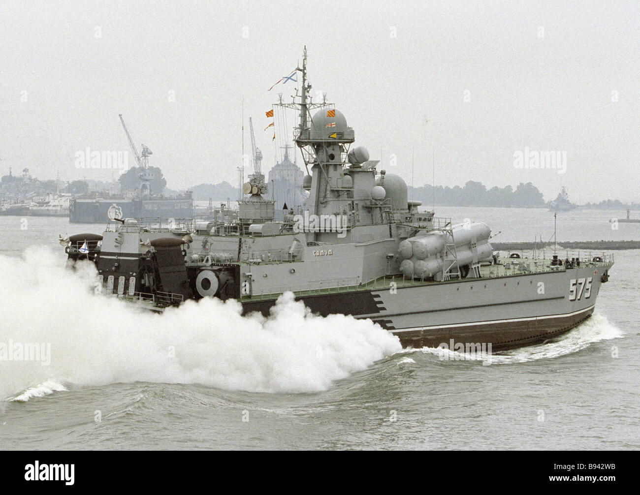 Baltic Fleet Missile Fastboat