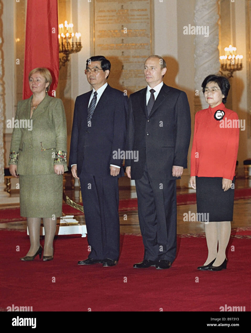 Russian president vladimir putin and his wife lyudmila at the stock russian president vladimir putin and his wife lyudmila at the greeting ceremony of chinese leader hu jintao and his wife liu kristyandbryce Images