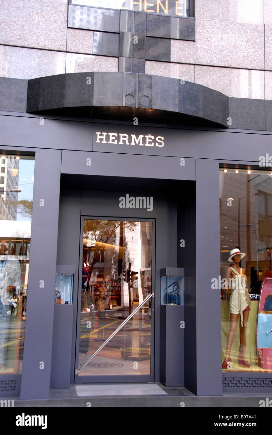 front door of Hermes shop, Hong Kong island, China Stock Photo ...