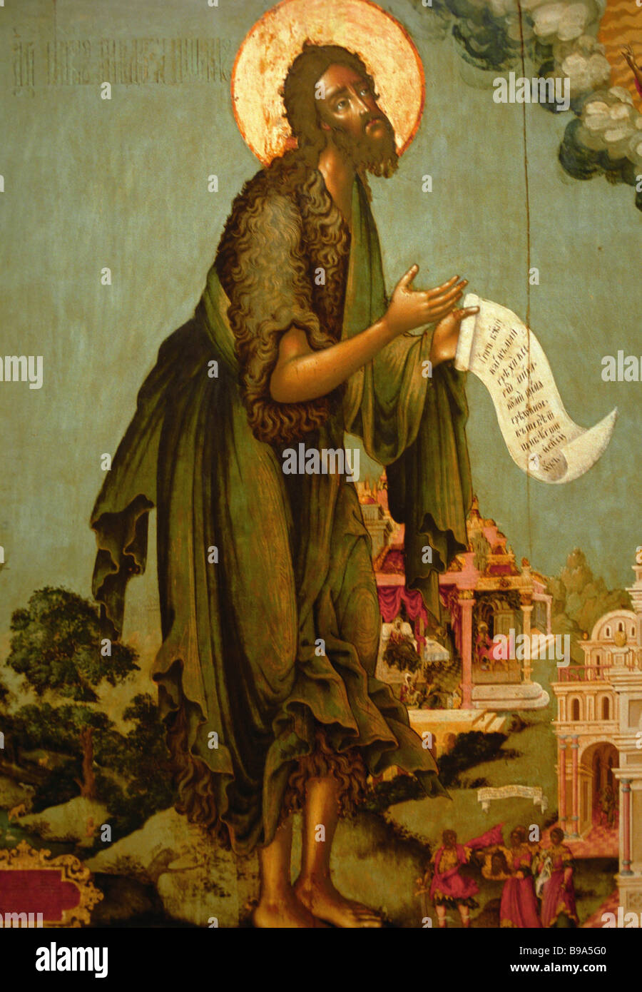 an introduction to the life of st john the baptist – from a sermon by saint augustine on the birth of john the baptist so they came to john and said to him, 'rabbi and gave his life for him.